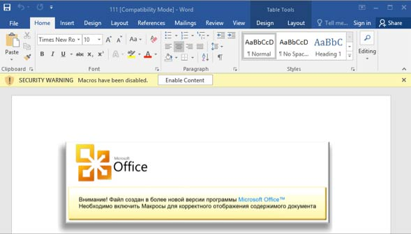 Operation BugDrop - Microsoft Office Screenshot